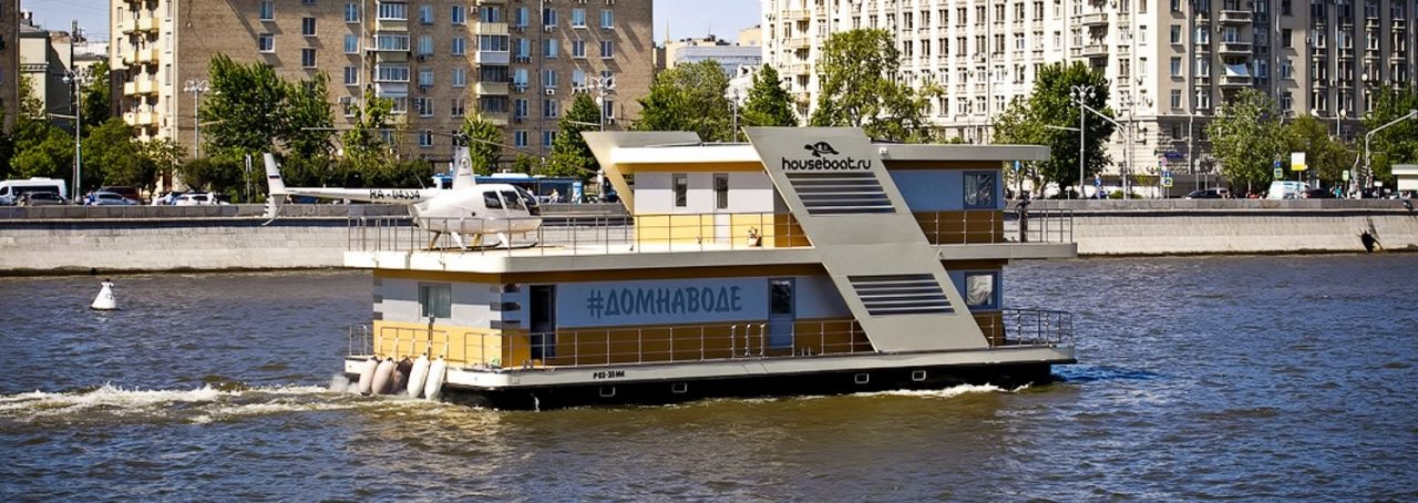 http://houseboat.ru/wp-content/uploads/2018/12/1-1280x454.jpeg